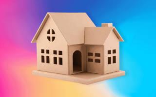 Выписка об отсутствии обременения на недвижимое имущество