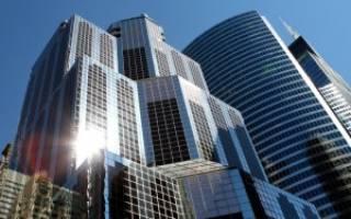 Покупка коммерческой недвижимости нюансы