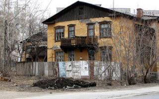 Как признать дом ветхим жильем