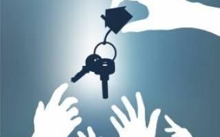 Процесс покупки квартиры через ипотеку