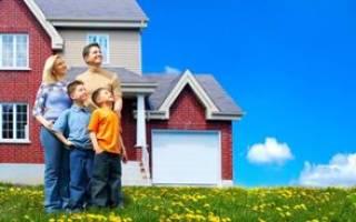 Как продать дом по материнскому капиталу