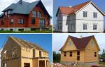 Из какого материала лучше купить дом