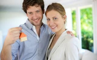 Оформление квартиры в ипотеку на двух собственников