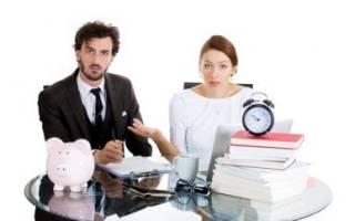Как поделить лицевой счет в приватизированной квартире?