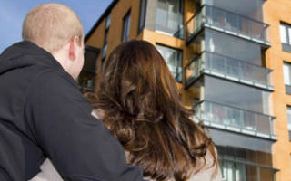 Государственная регистрация прав на недвижимое имущество отслеживание