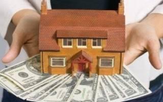 Как купить дом дешево
