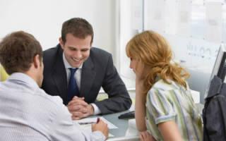 Как переоформить недвижимость на родственника?