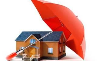 Как застраховать дом в росгосстрах