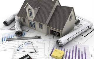 Как продать долю в коммерческой недвижимости?