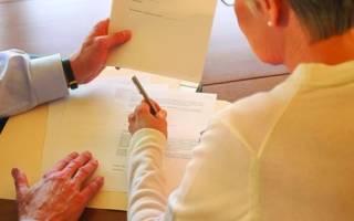 Как оформляется дарственная на недвижимость?