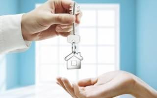 Как продать приватизированную квартиру с прописанным человеком?