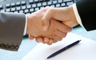 Как заполнять договор найма квартиры образец?