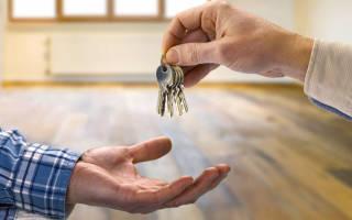 Покупка квартиры по уступке права требования риски