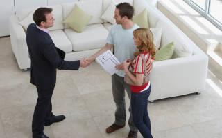 Размер комиссии риэлтора при продаже квартиры