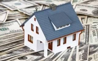 Наследство недвижимость РФ хозяин живет за границей