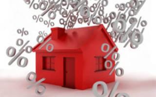 Порядок получения имущественного вычета при покупке квартиры