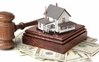 Признание права собственности на недостроенный объект недвижимости