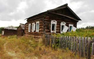 Как оформить бесхозный дом