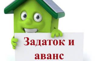 Зачем нужен предварительный договор купли продажи квартиры?