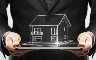 Оплата услуг риэлтора при покупке квартиры
