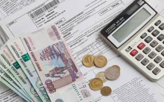 Как узнать долг за квартиру через интернет