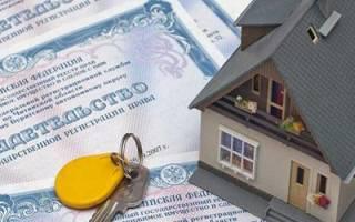 Что необходимо для приватизации квартиры?