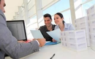 Какие документы получаешь при покупке квартиры вторички?