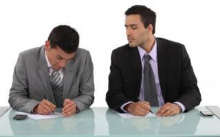 Кто регистрирует право собственности на недвижимость?
