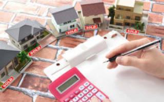 Как проверить наличие недвижимости у физического лица?