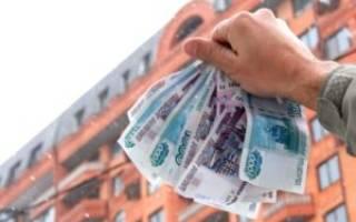 Договор о задатке по сделке с недвижимостью