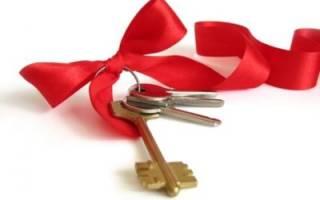Как правильно оформить дарение квартиры сыну?