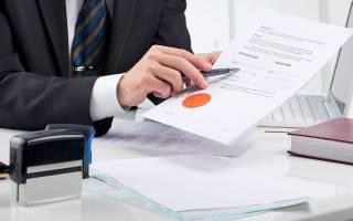 Договор дарения недвижимости обязательно ли нотариальное удостоверение?