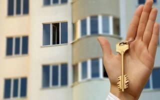 Правила приватизации муниципальной квартиры