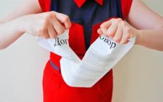 Можно ли расторгнуть договор дарения на квартиру?