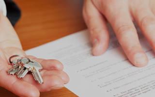 Образец заполнения договора дарственной на квартиру