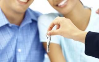 Как срочно продать квартиру
