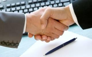 Регистрация договора аренды квартиры между физическими лицами