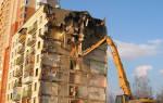 Покупка квартиры в доме под реновацию риски