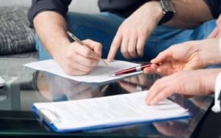 Как восстановить договор купли продажи квартиры