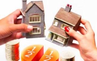 Как делить приватизированную квартиру при разводе?