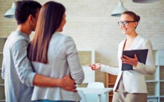 Договор на риэлторские услуги по продаже квартиры