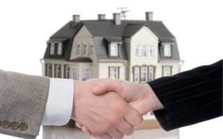 Как расторгнуть предварительный договор купли продажи недвижимости?