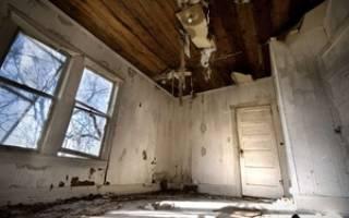 Куда обращаться чтобы снесли аварийный дом