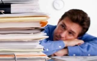 Необходимый пакет документов при продаже квартиры
