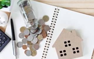 Как приобрести квартиру без денег