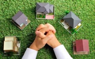 Как взять частный дом в ипотеку