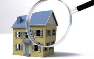 Как БТИ оценивает дом