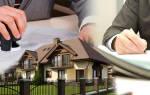 Как оформить незаконно построенный дом