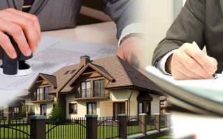 Как оформить дом через суд в собственность