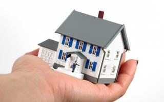 Как продать часть квартиры в долевой собственности